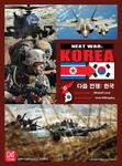 Board Game: Next War: Korea