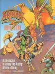 RPG Item: The Arduin Adventure