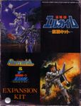 Board Game: Heavy Metal L-Gaim Expansion kit