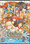 Video Game: Eiyuu Senki: The World Conquest