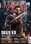 Issue: Mephisto (Issue 62 - Sep/Oct 2016)