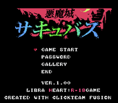 Video Game: Castle of Succubus