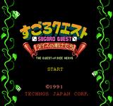 Video Game: Sugoro Quest: Dice no Senshi Tachi