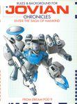RPG Item: Jovian Chronicles Rulebook