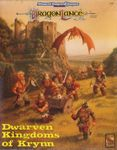 RPG Item: Dwarven Kingdoms of Krynn