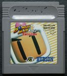 Video Game Compilation: Bomberman Collection (GB)