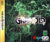 Video Game: Grandia