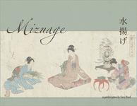 Board Game: Mizuage