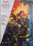Issue: Das nächste Spielemagazin (Issue 3 - Apr 1993)