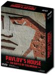 Board Game: Pavlov's House
