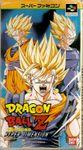 Video Game: Dragon Ball Z: Hyper Dimension