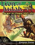 Board Game: Lion of Judah: The War for Ethiopia, 1935-1941