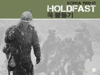Board Game: Holdfast: Korea 1950-51