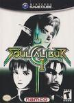 Video Game: SoulCalibur II