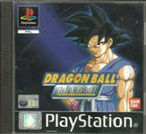 Video Game: Dragon Ball GT: Final Bout