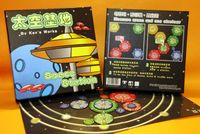 Board Game: Space Station