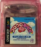 Video Game: Kirby Tilt 'n' Tumble