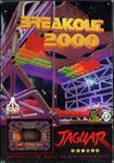 Video Game: Breakout 2000