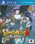 Video Game: Summon Night 6: Lost Borders