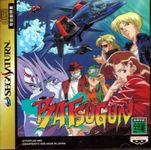 Video Game: Batsugun