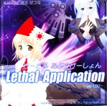 Video Game: Lethal Application