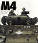 Video Game: M4: Sherman Tank Simulator