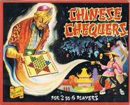Board Game: Chinese Checkers
