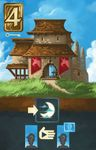 Board Game: Above and Below: G@mebox Building promo card