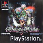 Video Game: Blaze & Blade: Eternal Quest