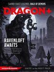 Issue: Dragon+ (Issue 6 - Feb 2016)