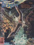 Issue: Dragon (Issue 124 - Aug 1987)
