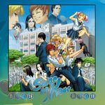 Board Game: Saigo no Kane