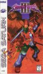 Video Game: Shining Force III