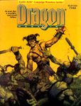 Issue: Dragon (Issue 185 - Sep 1992)
