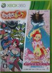 Video Game Compilation: Muchi Muchi Pork! & Pink Sweets