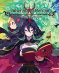 Video Game: Labyrinth of Refrain: Coven of Dusk