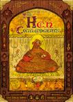 Board Game: The Hen Commandments