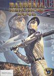 Baseball Highlights: 2045 – Super Deluxe Edition