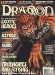 Issue: Dragon (Issue 317 - Mar 2004)