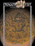RPG Item: Dragon Fist
