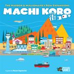 Board Game: Machi Koro: 5th Anniversary Expansions