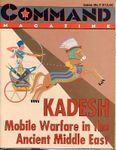 Board Game: Kadesh:  Mobile Warfare in the Ancient Middle East