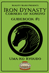 RPG Item: Iron Dynasty Guidebook #3: Uma-Ko Ryoudo