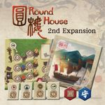 Board Game: Round House: 2nd Expansion – Port City