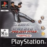 Video Game: Time Crisis: Project Titan
