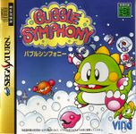 Video Game: Bubble Symphony