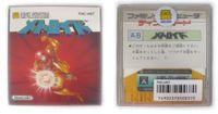 Video Game: Metroid