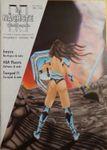 Issue: Das nächste Spielemagazin (Issue 5 - Oct 1993)