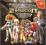 Video Game: Evolution