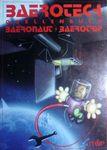 RPG Item: Baerotech Quellenbuch - Baeronaut / Baerotrip